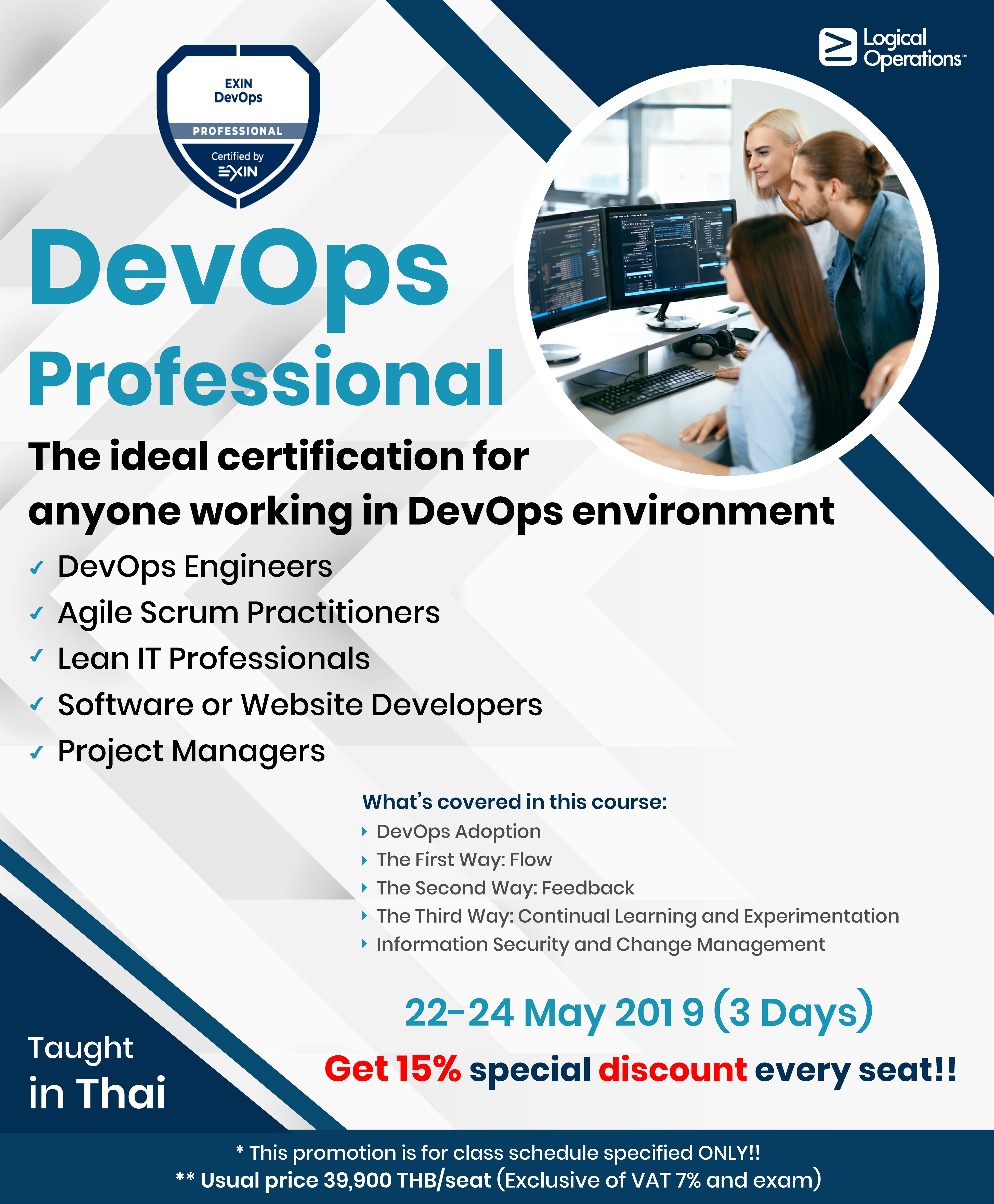 DevOps Professional - The ideal certification for anyone