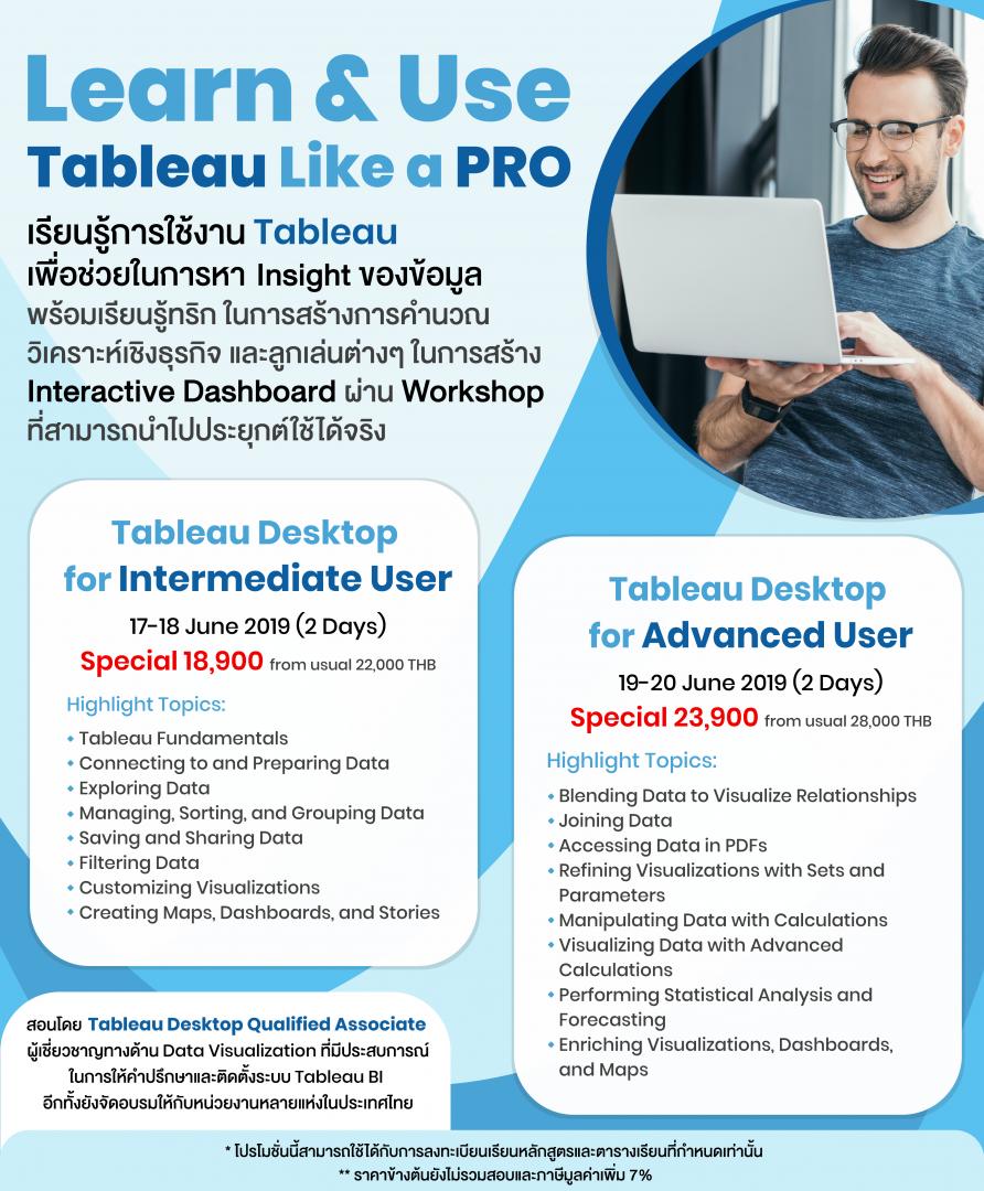 Learn & Use Tableau Like a PRO with Tableau Desktop Training